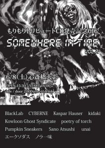 SOMEWHERE IN TIME vol.2 - もりもりトリビュートCD発売記念GIG -